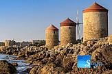 Διεθνές Συνέδριο Rhodes Model Regional Co-operation στη Ρόδο