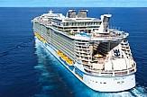 Η Royal Caribbean ακυρώνει όλες τις κρουαζιέρες μέχρι τα μέσα Μαϊου