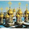 Ρωσικός τουρισμός: Μόνο το 6% επιλέγει διακοπές αποκλειστικά στο εξωτερικό