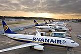 Aυτά θα είναι τα δρομολόγια της Ryanair από τη νέα βάση στην Κέρκυρα
