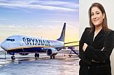 Η Ryanair επιστρέφει στην Κω