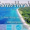 Νέο προωθητικό βίντεο για τη Σαμοθράκη