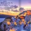 Η Σαντορίνη σε αυστριακό περιοδικό ως ο ομορφότερος νησιωτικός προορισμός