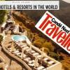 Conde Nast Traveller: Στα 100 καλύτερα ξενοδοχεία του κόσμου το Mystique στη Σαντορίνη