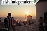 Independent Ιρλανδίας: τα ελληνικά νησιά στους 10 καλύτερους προορισμούς διακοπών το 2015