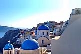 Προβολή του τουρισμού και των ελληνικών τροφίμων στην Καλιφόρνια