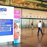 Βόρεια Μακεδονία: Οι κανόνες ασφαλείας για την επαναλειτουργία  των αεροδρομίων την 1η Ιουλίου