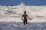Θα αποζημιώνουν το Δημόσιο όσοι διασώζονται σε κακοκαιρία κάνοντας θαλάσσια σπορ