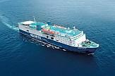 Seajets: Δύο νέα δρομολόγια και 7 νέοι προορισμοί από Λαύριο και Πειραιά