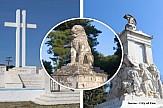 Τουρισμός Ιστορικής Μνήμης: «Σέρρες – η πόλη της φωτιάς»