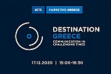 ΣΕΤΕ: Οnline conference για την επικοινωνία του τουρισμού στη μετά-covid εποχή