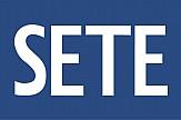 Επιστολή ΣΕΤΕ σχετικά με τις φορολογικές αποσβέσεις