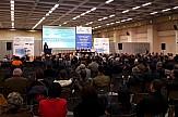 Πρώτο ανοικτό Συνέδριο ΣΕΤΚΕ