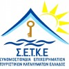 Οι ρωσικοί κολοσσοί Profi.Travel & Yandex στην 5η Athens International Tourism Expo