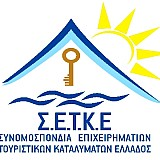 H ΣΕΤΚΕ στη συνέλευση Επιχειρηματιών Ενοικιαζομένων Δωματίων Λευκάδας