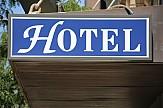 Μη δασικές 5 εκτάσεις σε ξενοδοχεία