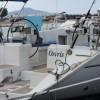 Oι επικεφαλής των επαγγελματικών φορέων του θαλάσσιου τουρισμού στη σημερινή συνάντηση