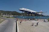 Σοκαριστική προσγείωση στη Σκιάθο - Αεροσκάφος της British Airways περνά λίγα μέτρα πάνω από περαστικούς