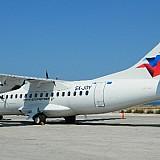 Sky Express: Προσφορά σε πτήσεις εσωτερικού