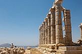 Αρχαιολόγοι και τουρισμός οφείλουν να συνυπάρξουν