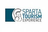 Διημερίδα Sparta Tourism Experience