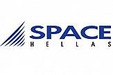 Fraport Greece: Στη SPACE HELLAS τα συστήματα φυσικής ασφάλειας των 14 αεροδρομίων