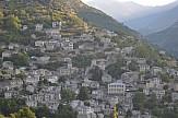 Συρράκο και Βλάστη προς εγγραφή στον κατάλογο Άυλης Πολιτιστικής Κληρονομιάς της UNESCO