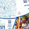 Φυλλάδιο για την ασφάλεια των τουριστών μοιράζεται σε Ακρόπολη και ξενοδοχεία της Αθήνας