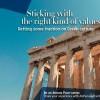 Αυθεντικός Μαραθώνιος Αθήνας: Προσφορές για τους δρομείς και τους συνοδούς