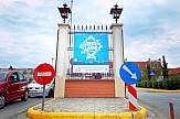 Ο O.T. Θεσσαλονίκης συνδιοργανωτής στο Street Mode Festival