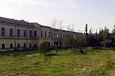 """'Ναι"""" στην αξιοποίηση του π. Στρατοπέδου Παύλου Μελά στη Θεσσαλονίκη με επιφυλάξεις για καταλύματα"""