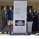 SUPMed: Μείωση των πλαστικών μιας χρήσης στον τουρισμό της Κύπρου, της Ελλάδας και της Μάλτας - Εκδήλωση στην Κύπρο