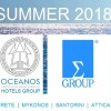 Oceanos Hotels: Επενδυτικά σχέδια για Χανιά, Σαντορίνη και Αθήνα το 2018