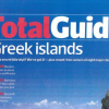 Η Υπουργός Τουρισμού Έλενα Κουντουρά και η Victoria Hislop στην συνέντευξη τύπου της Ελλάδας στην WTM του Λονδίνου