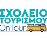 Νέα εκπαιδευτικά ταξίδια του Σχολείου Τουρισμού OnTour από τον Σεπτέμβριο