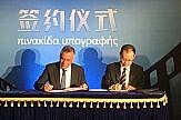 Συμφωνία για τριετή προβολή της Κω στην Κίνα