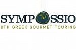 Γαστρονομικά βίντεο για τη Ρόδο από την Περιφέρεια Νοτίου Αιγαίου