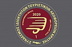 Αλλάζει λογότυπο η ΑΒΤΑ με αφορμή την 70η επέτειο