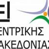 Πρόγραμμα Διοίκησης Επιχειρήσεων Φιλοξενίας και Τουρισμού στο ΤΕΙ Κ. Μακεδονίας