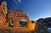 telegraph: Αθήνα, Θήβα και Λάρνακα στις 20 αρχαιότερες πόλεις του κόσμου