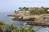 Κανάρια Νησιά: Mε ''όπλο'' τον ΦΠΑ στο 6% κατακτούν τις διεθνείς τουριστικές αγορές