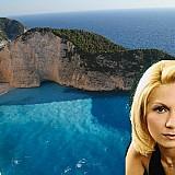 Χριστίνα Τετράδη: Το αναπτυξιακό πολυνομοσχέδιο θα προσελκύσει επενδύσεις