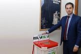 Ειδικοί κάδοι ανακύκλωσης σε χώρους του υπουργείου Τουρισμού