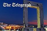 Telegraph: Ονειρεμένες διακοπές το φθινόπωρο σε Κυκλάδες & Κρήτη