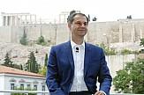 Έντονο το ενδιαφέρον της αμερικανικής αγοράς για την Ελλάδα