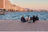 Προβολή της Θεσσαλονίκης στο Ολλανδικό κοινό