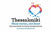 Οργανισμός Τουρισμού Θεσσαλονίκης: Πιστοποίηση διαχειριστικής επάρκειας