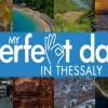 Ψηφιακή καμπάνια του Discovergreece για τη Θεσσαλία
