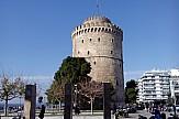 Δημόσια εορτή για τη Θεσσαλονίκη η 30η Οκτωβρίου