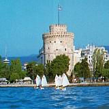 Ε.Ξ.Θεσσαλονίκης: +10,74% οι διανυκτερεύσεις στο α' 6μηνο- η ακτινογραφία των πελατών